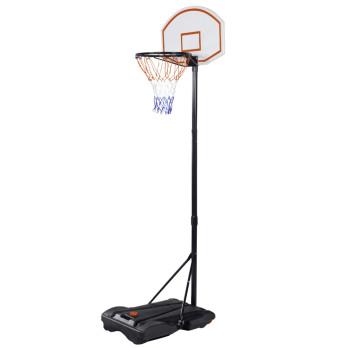Basketballständer Interspar